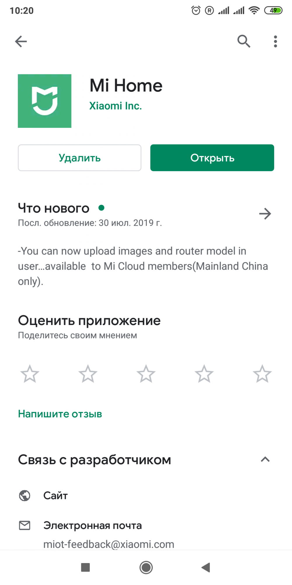 Screenshot_2019-05-18-09-02-26-475_com.miui.home.png